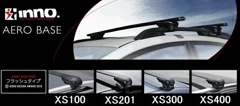 キャリア・ラック, ベースキャリア AZT25W INNO XS100XB93 XB93