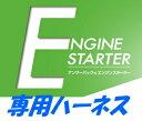 ☆COMTEC・アンサーフラッシュリレー・Be-968☆リモコンによるロック・アンロック、セキュリティスタート・ストップ時または警報時に車両のハザードなどを点滅させます。