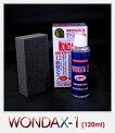 ワンダックスWONDAX-1(ワンダックスワン)/120ml【Y】ガラス質ボディ保護剤これ一本でガラスコート!【新車やそれに近い車用】※普通車/軽1BOX1台分