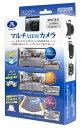 【在庫有】データシステム MVC811 マルチビューカメラRCA汎用...