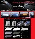 【その輝き 鮮烈】ヴァレンティ Valenti JEWEL LED DMW-350SW...