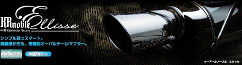 柿本改 マフラー 【B52345B】 KRnoble Ellisse インプレッサスポーツ 11/12-16/10 DBA-GP2 クリスタルAB10加速騒音規制対応