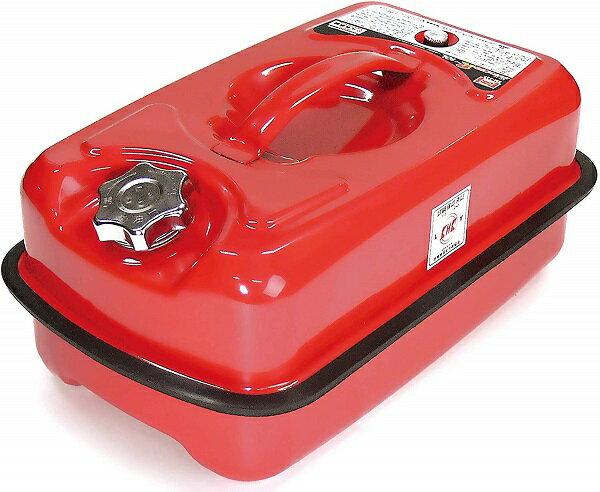 ニューレイトン EM-127 ガソリン携行缶 10L 消防法適合品 ガソリン持ち運び缶 10リットル 積み重ね保管可能 鋼板厚0.8mm エマーソン EM127
