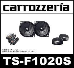 【現金支払専用】パイオニア Pioneer カロッツェリア carrozzeria TS-F1020S 10cm2ウェイスピー...