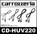 パイオニア Pioneer カロッツェリア carrozzeria CD-HUV220 ...