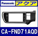 パナソニック Panasonic CA-FND71AQD Lシリーズ専用ビューテ...