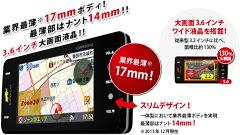 ★クレジットカード利用可★ユピテル GWR93SD 3.6インチ一体型GPSレーダー