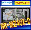NR-MZ40X-D