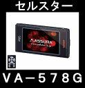 セルスター(Cellstar) VA-578G【特M】 一体型 GPSレーダー...