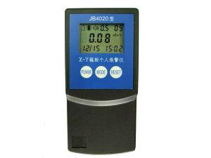 【業販価格でご提供!】★緊急入荷★即納★在庫有り★ガイガーカウンター 放射能測定器 JB4020 ...