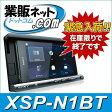 【在庫有】【限定入荷】SONY(ソニー) XSP-N1BT スマフォ対応クレードルホルダーユニット USB充電/マグネットコネクタ対応 スマホナビ