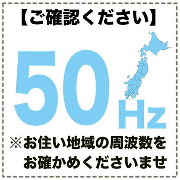 biorb バイオーブ クラシック60 50Hz ホワイト【送料無料】