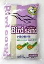 小鳥の敷き砂 バードサンド  1.5kg その1