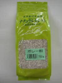 ボレー粉 750g