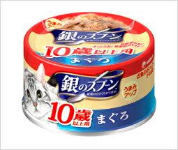 ネコ用品>ウエットフード>ユニチャーム>銀のスプーン缶11歳・13歳以上