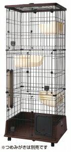 ペティオNECOCO仔猫からのしつけにもぴったりなキャットルームサークル3段タイプ【送料無料】※大型商品の為、配送の時間指定ができません。