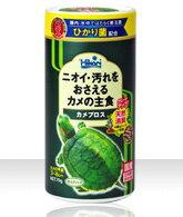 キョーリン カメのエサ 大粒 200g 国産の納豆菌、乳酸菌、酵母菌の力でニオイ、汚れをおさえる。