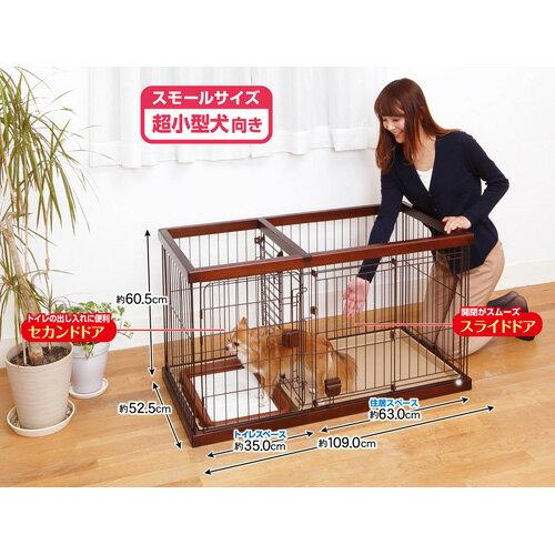 イヌ用品>サークル&ゲート>室内サークル>ドッグルームサークル ミニ