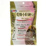 大評判!! NPF 乾燥小粒納豆 ビール酵母入り 国産品 80g