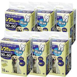 【一流ブランドで安心】ボンビ しつけるシーツ W消臭スーパーワイドサイズ18枚×6個しつけな...
