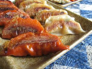 楽天限定!真っ赤な赤餃子は情熱の味!アレはスゴかった!「自然の旨みが活きている」【送料無料...