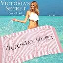 【送料無料】VICTORIA'S SECRET ヴィクトリアシークレット ビクシー ビーチ タオル ピンク