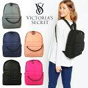 【送料無料】ヴィクトリアシークレット リュック VICTORIA'S SECRET ビクトリア バックパック ブラック ネイビー グレー ピンク ライトピンク
