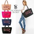 【送料無料】Victoria'sSecretヴィクトリアシークレットビクシーバッグトートバッグママバッグ大きめジムバッグ4色
