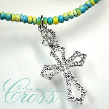 ネックレス メンズ クロス カラーストーン シルバー クール カジュアル 十字架