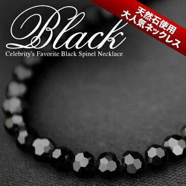 ミラーカット ネックレス メンズ ブラックスピネルカット アクセサリー