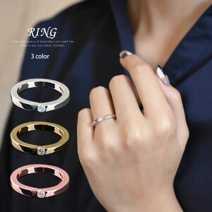 【3000円以上で 送料無料】リング レディース メンズ ペアリング ステンレス Men's Ladies Ring...
