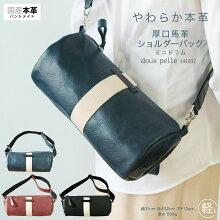 【送料無料★ポイント10倍】【141032】【厚口ポニー】ショルダーバッグ