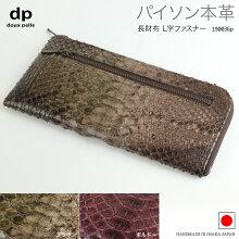 【送料無料★ポイント10倍】セリーヌハンドバッグ