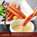 仙台牛は「肉質等級5」限定の超高級ブランド牛!肉汁たっぷりジューシー/冷凍便でお届け最高級...