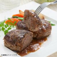 牛とろプレミアムハンバーグ150g無添加冷凍焼くだけ北海道産牛お取り寄せ牛肉100%お中元お歳暮贈り物ギフトお土産グルメ北海道肉の日ポイント10倍対象商品十勝スロウフード