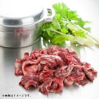 牛すじ500g北海道産牛お取り寄せ牛肉カレー煮込みおでんコラーゲンたっぷりお中元お歳暮贈り物ギフトお土産グルメ北海道肉の日ポイント10倍対象商品十勝スロウフード