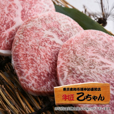 ともさんかく 【冷凍】 トモサンカク もも肉 モモ肉 赤身 牛赤身 希少部位 稀少部位 焼肉 【最高級】【国産A4、A5等級】【一頭買い】【和牛】【極上雌牛】【A4、A5】