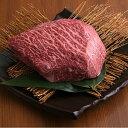 【送料無料】【冷凍】黒毛和牛メス牛 上質赤身もも肉ブロック 卸価格 飲食店様も是非 色々...