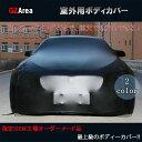 (Azur)フロントシートカバー 三菱ふそう ファイター (H17/10〜) ヘッドレスト一体型