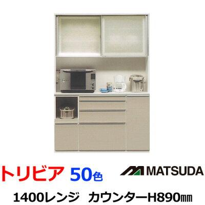 念願の松田家具さんの食器棚を購入!