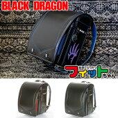 ランドセル男の子フィットちゃんブラックドラゴンモデルタフロックA4フラットファイルドラゴン刺繍6年保証日本製