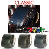 ランドセル男の子フィットちゃんクラシッククラリーノFA4フラットファイル6年間保証日本製