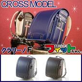 ランドセル男の子フィットちゃんクロスモデルクラリーノFA4フラットファイル6年間保証日本製