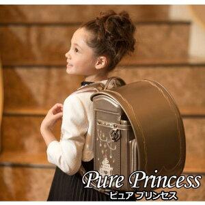 ランドセル 女の子 フィットちゃん ラヴニール プリンセス クラリーノレミニカ A4フラットファイル ハートデザイン クリスタル キューブ型 刺繍 6年間保証 日本製