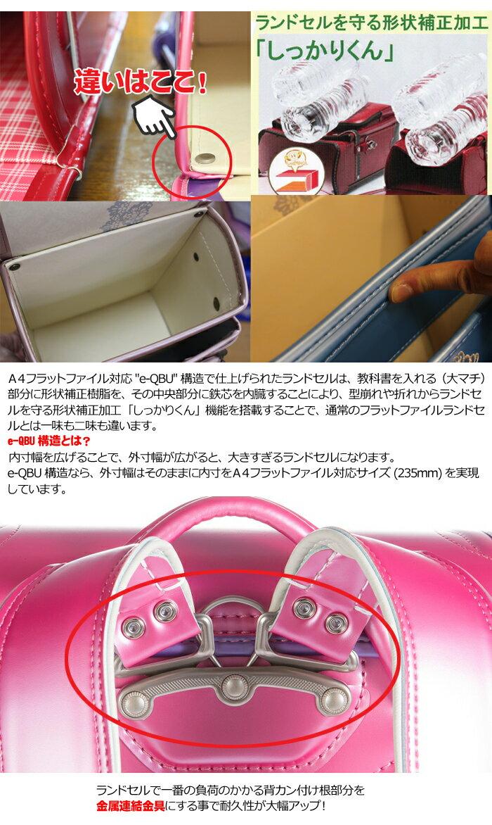 ランドセル 女の子 フィットちゃん ラヴニール ティアラモデル クラリーノレミニカ A4フラットファイル ハートデザイン クリスタル キューブ型 6年間保証 日本製
