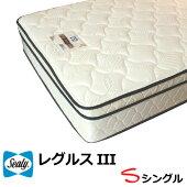 【2点パックプレゼント】マットレスSealyシーリーベッドレグレス3シングルマットレスシーリーホテルセレクション日本製