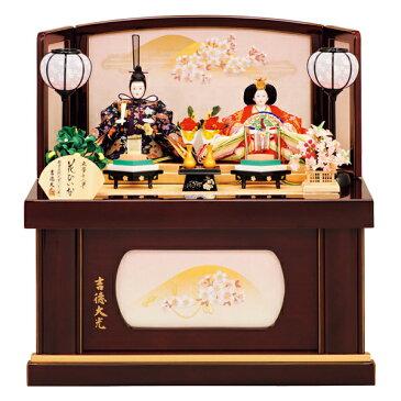 雛人形 ひな人形 吉徳 【2019年新作】収納箱飾り 小三五親王飾り 花ひいな お雛様