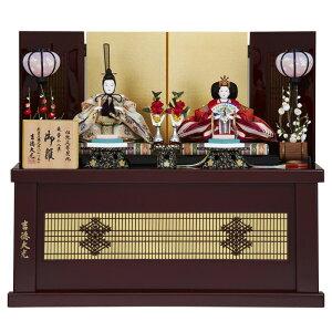 * تحقق من المخزون Hina Doll Hina Doll Yoshinori [جديد في 2020] زخرفة صندوق تخزين صغير ثلاثة خمسة والديكور زينة Hina Hina