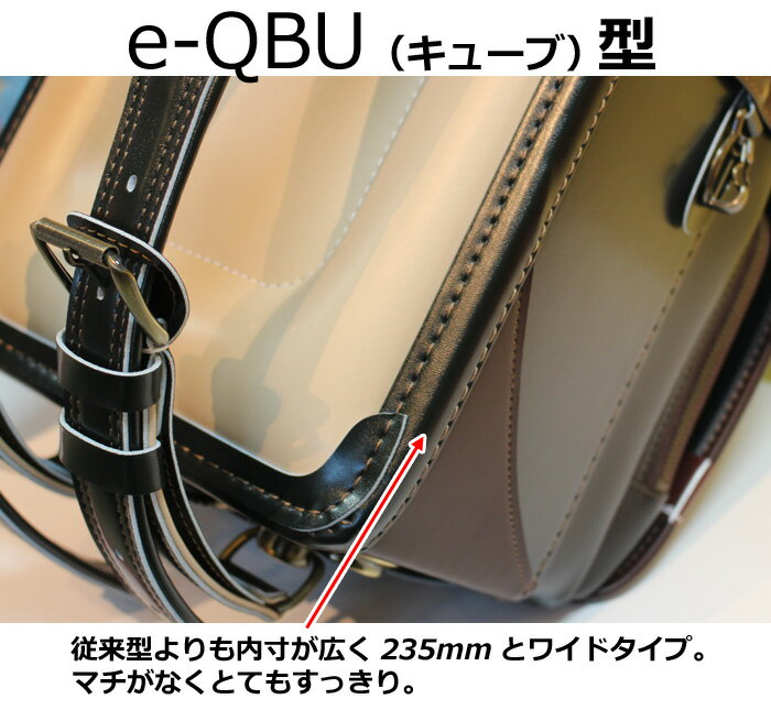 ランドセル フィットちゃん 男の子 ラヴニール クラシックモデル クラリーノF A4フラットファイル キューブ型 6年間保証 日本製