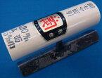■五百蔵 カネ千代 両セマ 内角面引鏝 150mm×90°羽根巾 21〜30mm